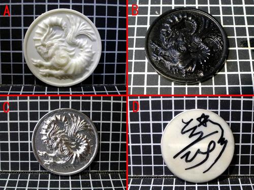 Abeshiさんのメダル.jpg