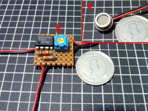 光センサ回路.jpg