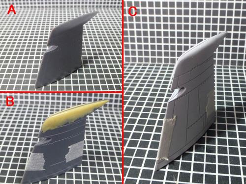 尾翼のパテ盛り.jpg