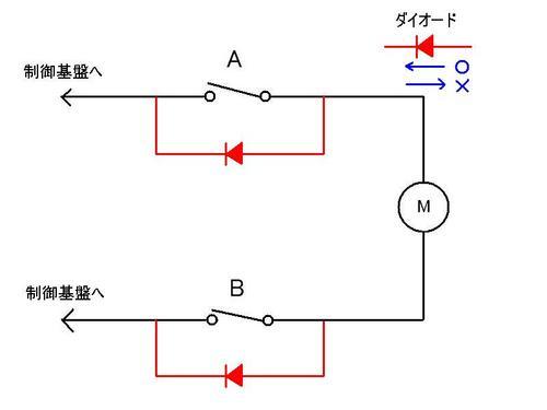 改良した回路.JPG