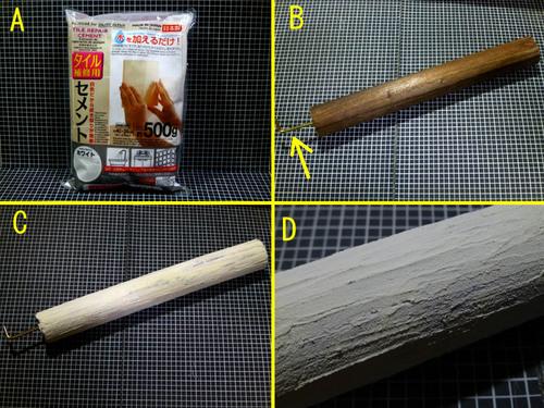 木肌の再現.jpg