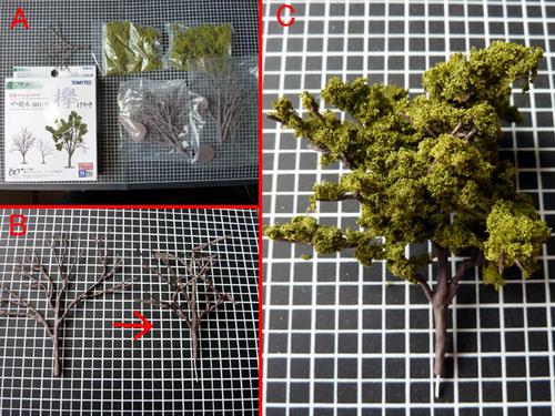 樹木の製作.jpg