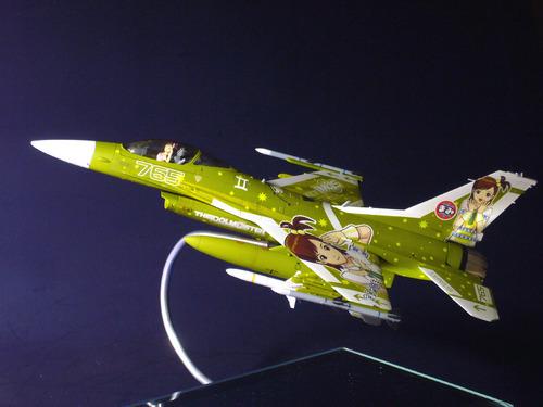機体 N007.jpg