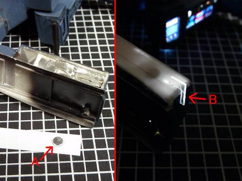 磁石とカーテシランプ.jpg