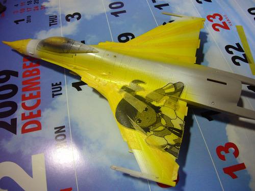 黄色のマスキング.jpg