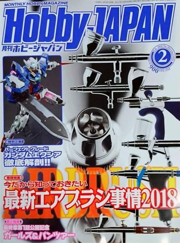 HJ 2018 02.jpg