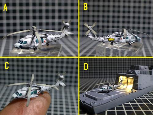 SH-60K完成.jpg