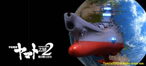 YAMATO2202 ブログトップ用.jpg