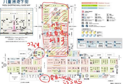 map-yaesu.jpg