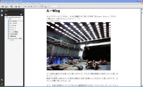CA4 PDF.jpg