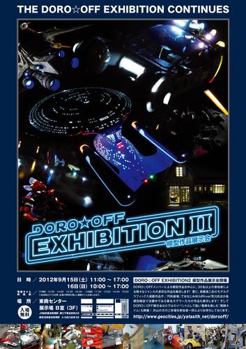 DOROOFF_EX2_poster.jpg