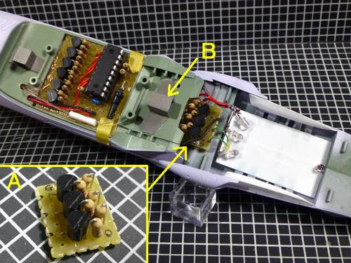 ガミラス目制御回路.jpg