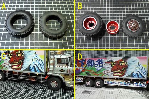 タイヤとサイドカバー.jpg