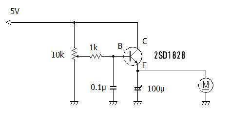 モータースピード調整回路.jpg