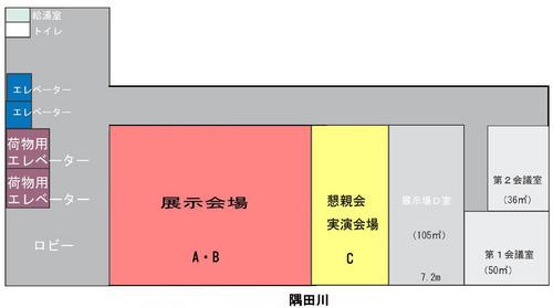 会場見取り図.jpg