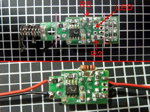 出力電圧の変更.jpg