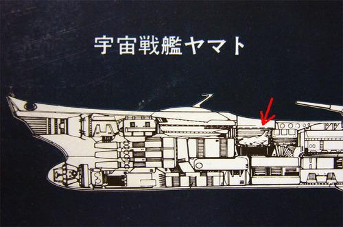 図面にはある艦載機.jpg