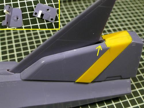 尾翼のスキマ.jpg