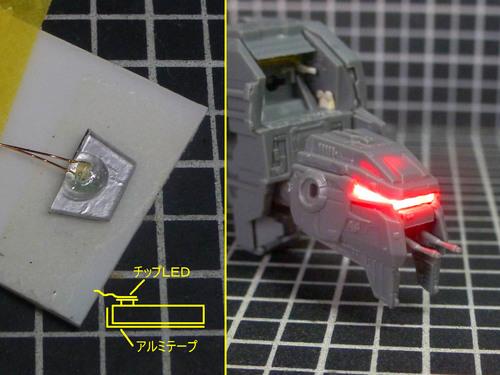目のLED.jpg