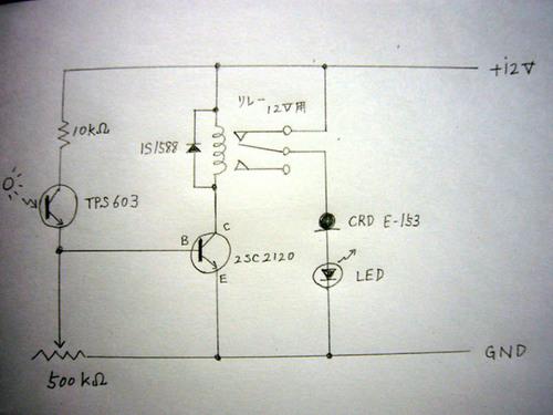 自動点灯回路 図.jpg