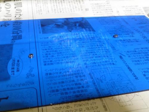 透明塩ビ版に磁石.jpg