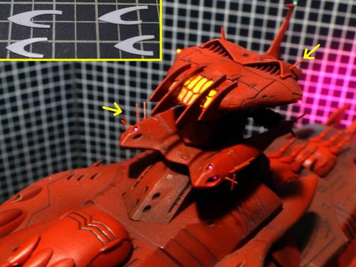 防盾追加で艦橋完成.jpg