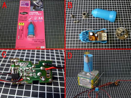 電圧コントローラ.jpg