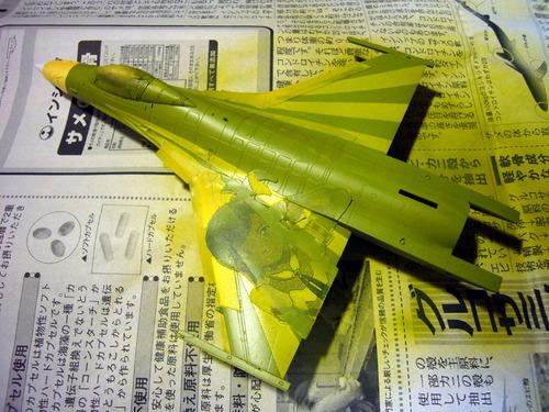 黄色に機体色コート.jpg