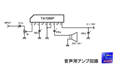 TA7368P.jpg