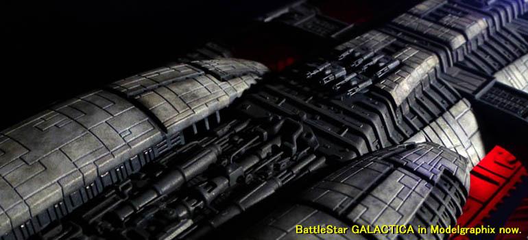 galacticaブログトップ用.jpg